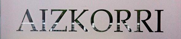 logo_aizkorri