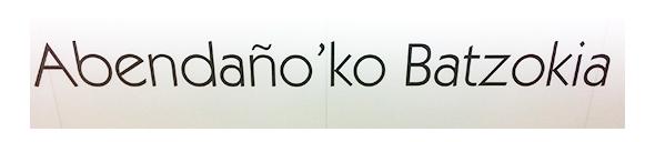 logo_abendano