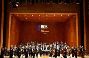 Concierto de la BOS - Piano con Label