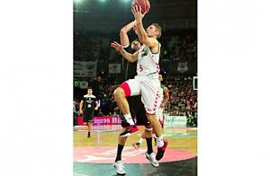 Entradas Laboral Kutxa Baskonia-Dominion Bilbao Basket