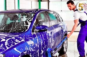 Lavado de coche a mano en Bilbao